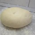 Olasz pizzatészta
